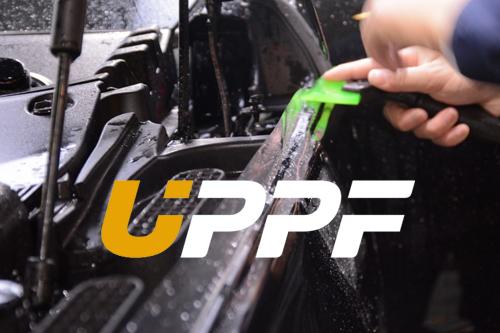 <b>路虎贴UPPF优帕隐形车衣透明漆</b>