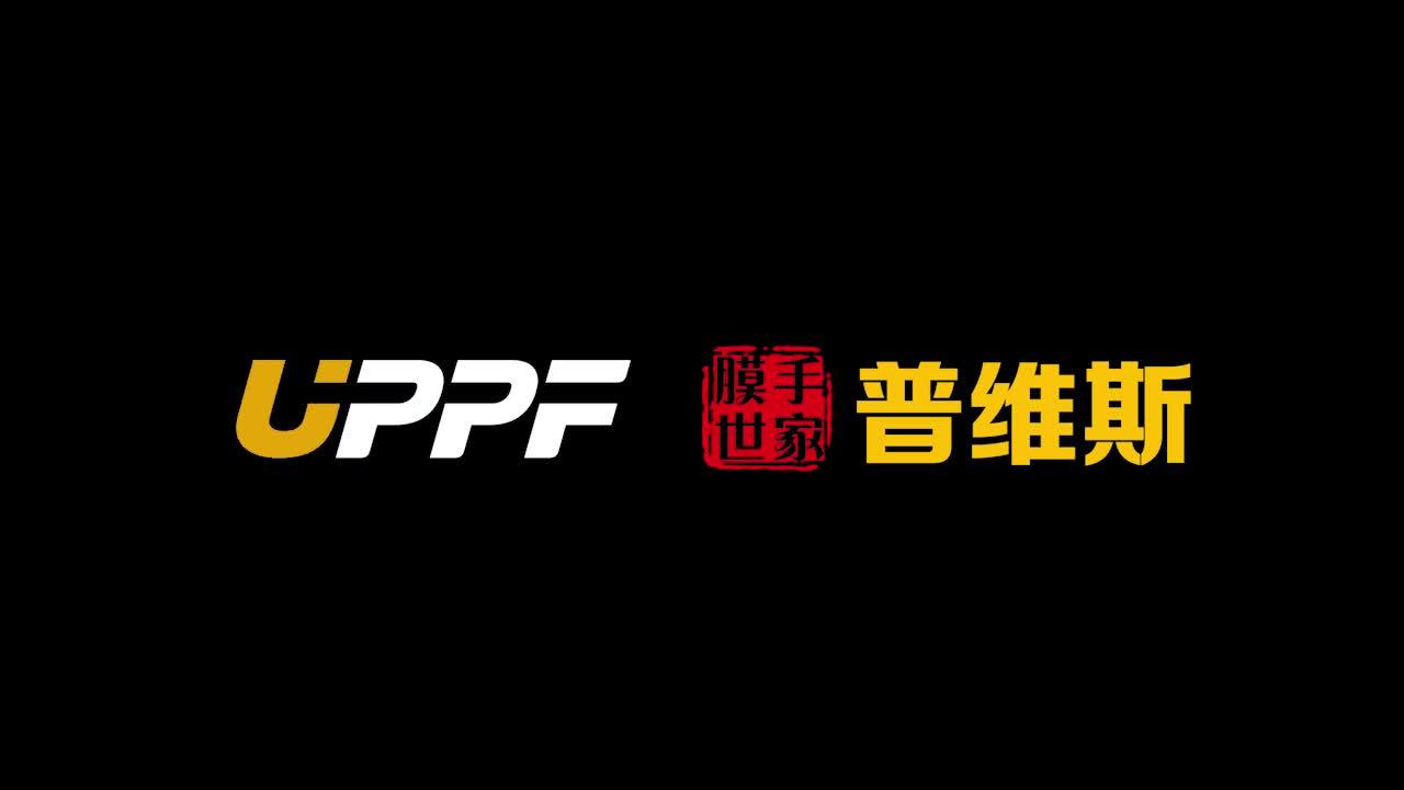 <b>全新UPPF优帕L系性能暴力测试</b>