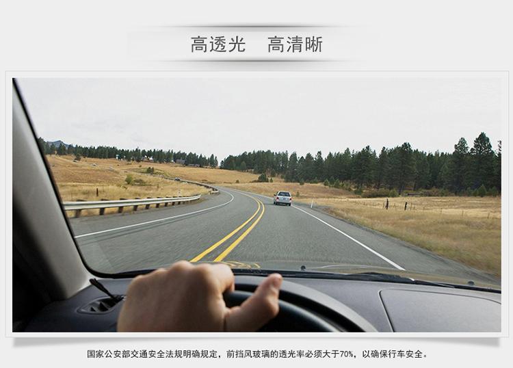 威固汽车kok平台苹果版下载