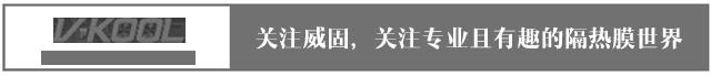 2017威固中奖第一期公布